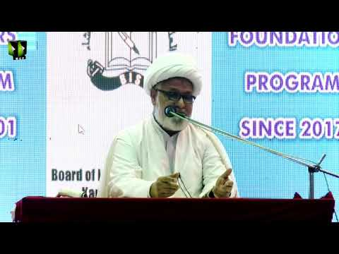 [Speech] Board Of Islamic Studies Convocation Ceremony | H.I Ghulam Abbas Raesi - Urdu