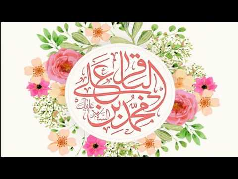 The Turbah of Aba Abdillah (a) - English