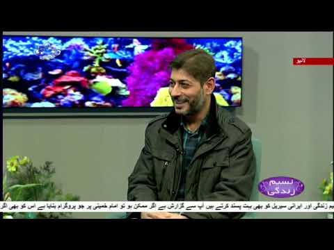 [23 Feb 2020] موضوع: بچوں کے حقوق -  نسیم زندگی - Urdu