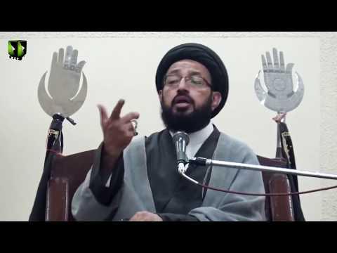[Majlis] Topic: Rehmat e Khuda Or Zindagi Kay 4 Locks Or Uske Keys | H.I Sadiq Raza Taqvi - Urdu