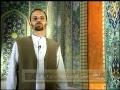 Dua - Iyakana budu wa Iyakana Nastaeen - Urdu