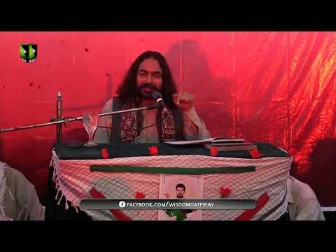 Tarana e Shahadat | سیّد محمد مقدس کاظمی | Urdu