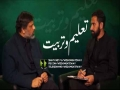 Interview   Topic: Taleem o Tarbiyat   Dr. Danish Ali Naqvi   Urdu