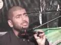 Dua for Zohoor of imam e zamana - Urdu