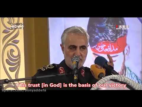 Martyr Soleimani: \'God Is With Us\' - Farsi sub English