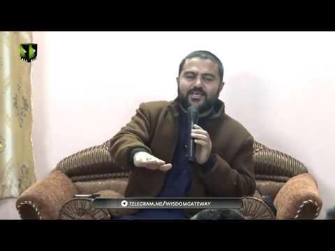 Nazaria e Imamat | حجّۃالاسلام مولانا محمد نواز | Urdu
