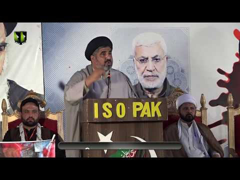 Madafian e Wilayat Conference | حجّۃالاسلام آغا حسین نجفی | Urdu