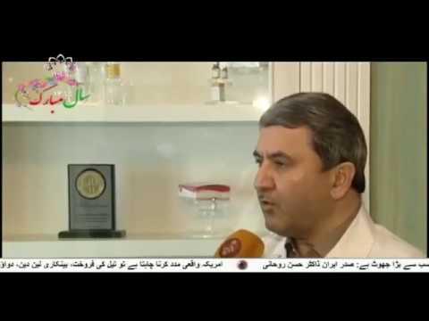 [23 Mar 2020] ایران میں ساڑھے تین کروڑ سے زائد افراد کی کورونا اسکریننگ -