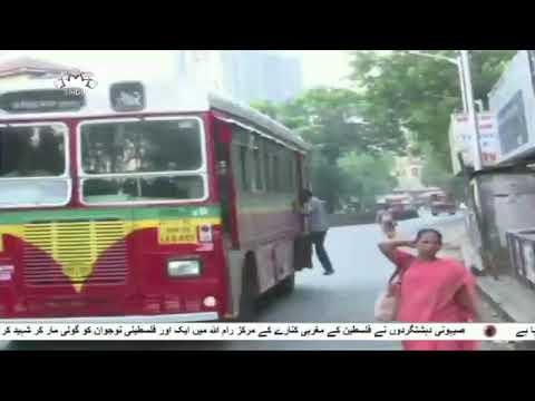 [23 Mar 2020] پاکستان اور ہندوستان میں کورونا وائرس - Urdu