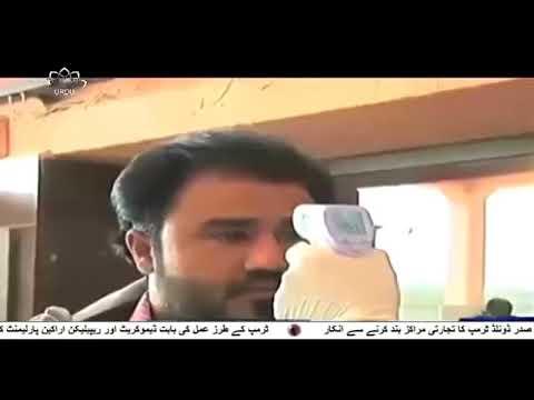 [25 Mar 2020] پاکستان؛ کورونا بیماروں کی تعداد ہزار سے تجاوز کرگئی   - Urdu