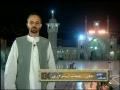 Dua ke Aadaab - Urdu - 2 of 2
