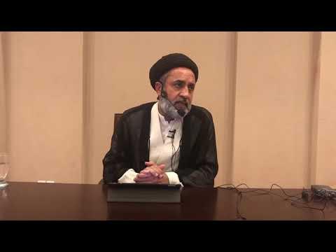 Tarjuma-o-Tafseer-e-Quran Kareem 11 Surah Al Baqarah 08.03.2020-Hafiz Muhammad Haider Naqvi-Muhammadi Masjid-Urdu