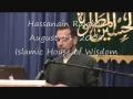 Ramadan 2009 Night 1- Hajj Hasnain Rajabali -English