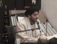 Dua e Kumail part 1 by agha muhammad raza jan kazmi - urdu
