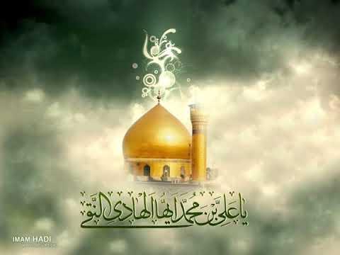 Seerat e Imam Ali Naqi a.s | 4th part - Urdu