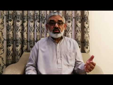 Lecture of H.I Moulana Ali Murtaza Zaidi On Birth Anniversary of Imam Sajjad (as) | 2020 - Urdu