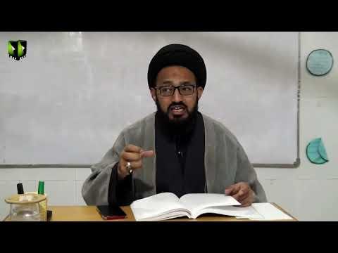 [Lecture 10] Tashayo Ka Taaruf | تشیع کا تعارف | H.I Sadiq Raza Taqvi - Urdu