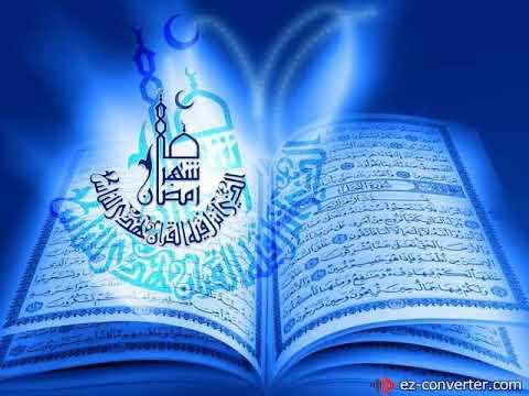 1st part Mah e Ramzan K Fazail - Urdu