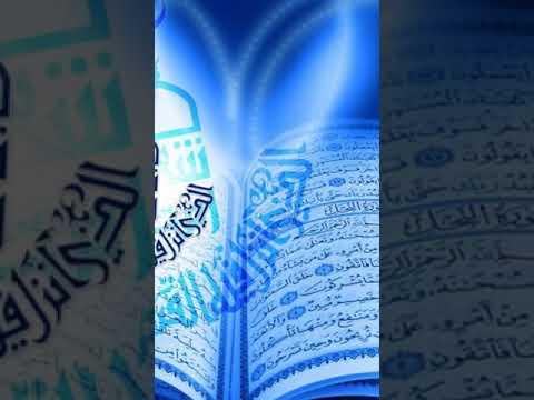 Last part Mah e Ramzan k Fazail - Urdu