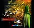 امام زمانہؑ ہم سے غافل نہیں | امام خمینی رضوان اللہ علیہ | Farsi Sub Urdu