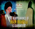 The Reappearance of IMAM MAHDI (A) Is Guaranteed | Leader of the Muslim Ummah | Farsi Sub English