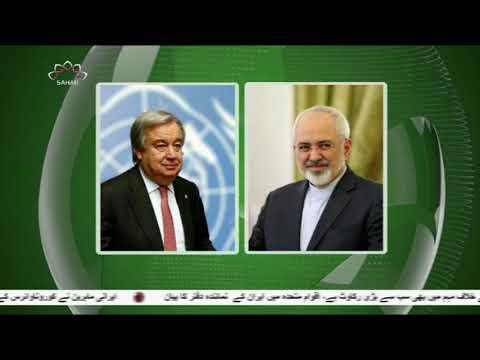 [13 Apr 2020] ایران کے خلاف امریکہ کی پابندیاں انسانی حقوق کی بدترین  - Urd