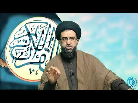 Quran, Dars 2, Allah k azab ki waja, اللہ تعالی کے عذاب کی وجہ - Urdu