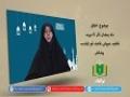 اخلاق   ماہ رمضان ذکر کا مہینہ   Urdu