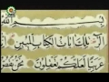 Movie - Prophet Yousef - Episode 16 - Persian sub English