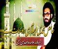 خالص محمدی اسلام ہی راہِ نجات   شہید علامہ عارف حسین الحسینیؒ   Urdu