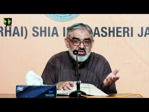 [1] Tafsir Dua-e-Iftetah   H.I Ali Murtaza Zaidi   Mah-e-Ramzaan 1441 - Urdu