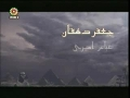 Movie - Prophet Yousef - Episode 41 - Persian sub English