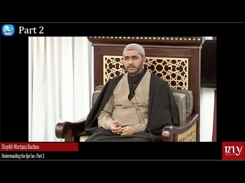 [02] Wahy | Shaykh Murtaza Bachoo | Understanding the Qur\'an Ramadhan 1441/2020 English