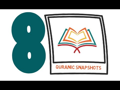 [Buid relationship with Quran] One Ayat from Juz 8 of Quran - English