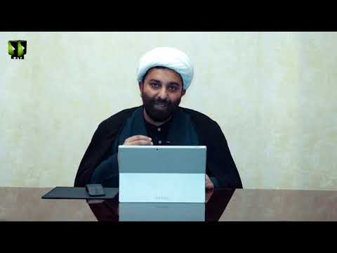[1] The Role of Softwar in the Formation of Islamic Civilization   Moulana Shaykh Ali - Urdu
