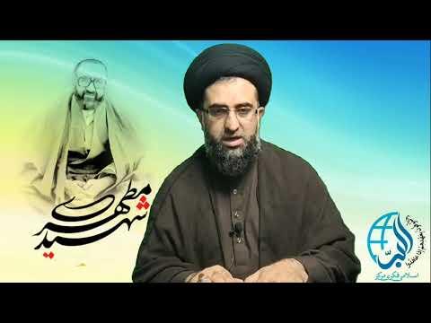 Syed Muhammad Hassan Rizvi-Afkar | dars 7 | deen k bare my west ki batil soch - Urdu