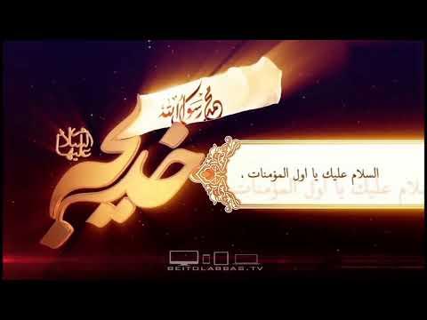 ماه مبارک رمضان کی لائیو نشریات Noor ul Wilaya Tv  Urdu