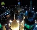 نور الولایہ لائیونشریات 7 رمضان1441 | Urdu