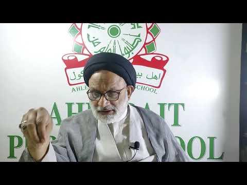 [Lecture 12]  Wafat of Bibi Khadija - Maulana Syed Mohammad Askari - 11th Ramadan 1441AH/2020  Urdu