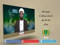 اخلاق   ماہ رمضان کے فضائل (2)   Urdu