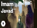 9-Imam Javad (AS): The Imam of Generosity - English
