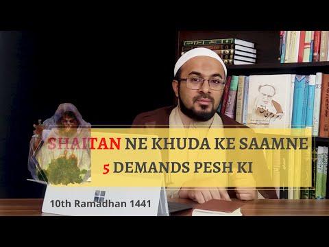 [10] Anbiya (as) Ki Tarbiyati Seerat- Hazrat Adam (as) - Insan Dunya Se Pehle - Urdu