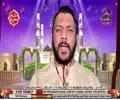 Jashan e Wiladat Imam Hassan Mujtaba AS - Urdu