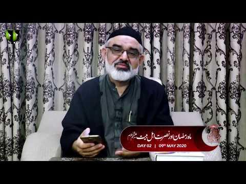 [2] Mah-e-Ramzaan Or Nusrat e Ahlebait (as) | Wiladat Imam Hasan (as) | H.I Ali Murtaza Zaidi - Urdu
