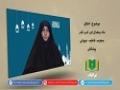اخلاق   ماہ رمضان اور شب قدر   Urdu