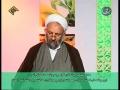 Tafseer-e-Nahjul Balagha - By Dr Biriya - Lecture 1 - Ramadan 1430-2009 - English Farsi Sub