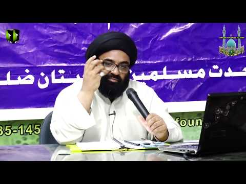 CLIP | حقیقتِ روح | PART 2/3 - Functions | H.I. Syed Kazim Abbas Naqvi | Urdu