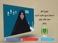 اخلاق   ماہ رمضان تسبیح و تقدیس کا مہینہ   Urdu