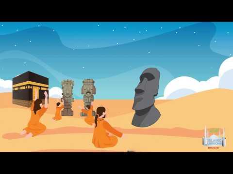 Tafsir Made Easy - SURAT AL IKHLAS