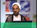 Tafseer-e-Dua-e-Iftitah - By Dr Abbas Shameli - Lecture 3 - Ramadan 1430-2009 - English Farsi Sub